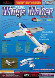 产品目录 The Wings Maker