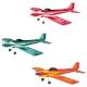 Wingman II 电机版 (空机)